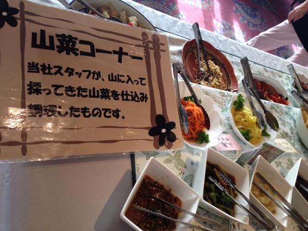 かもい岳温泉朝食5.jpg