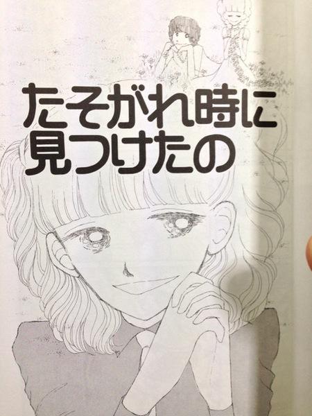 陸奥Á子2.jpg