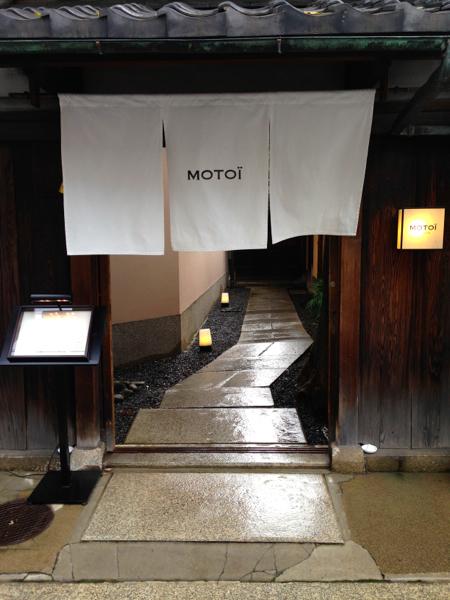 MOTOI7.jpg